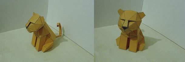 pardusmaskot-2.png (610×205)