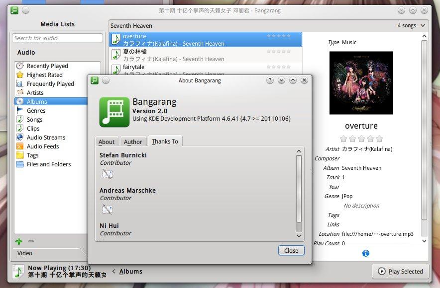 bangarang2-5.jpeg (884×580)