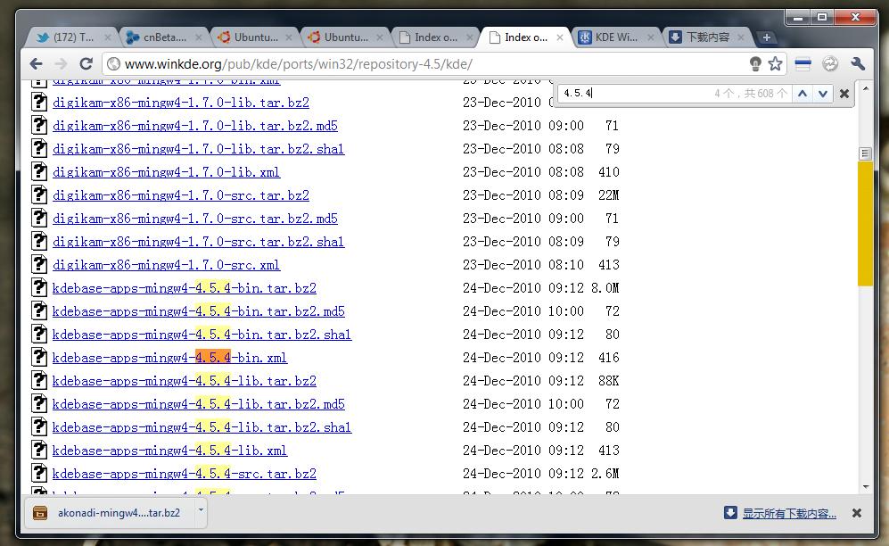 kde4win4.5.4.jpg (997×612)