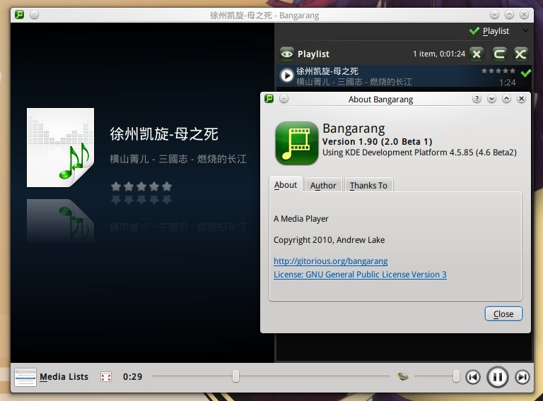 bangarang2.0beta.jpeg (768×568)