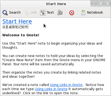 gnote.png (452×394)